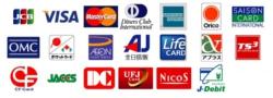 対応クレジットカード